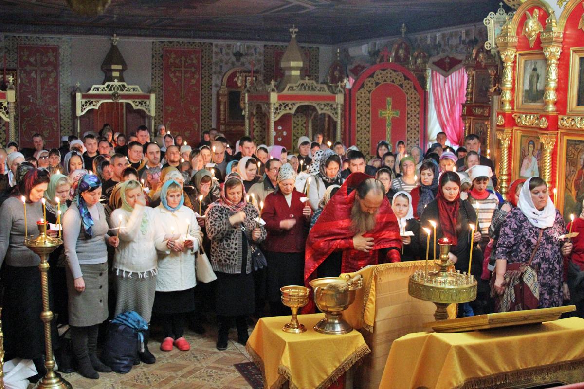 Духовное лечение Болгар